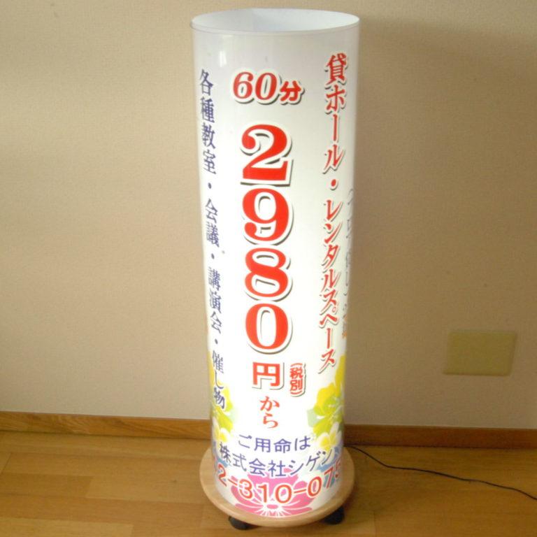 ACkanban-001