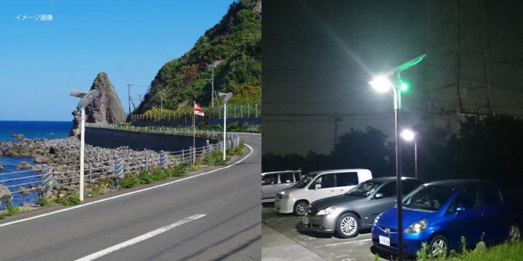 ソーラー外灯HOTARU設置イメージ図